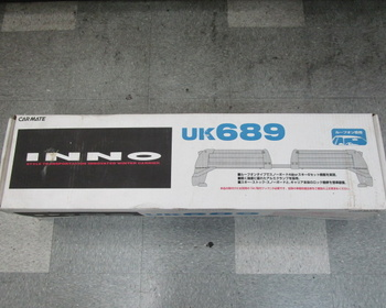 INNO - Unused! Levon ski carrier (UK689)