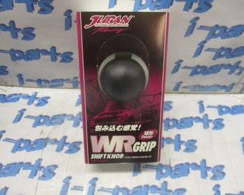 Juran Racing - Shift Knob used in Integra (DA6)