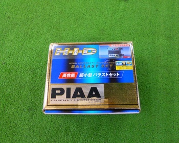 PIAA - Ballast set for unused Genuine fog lamps