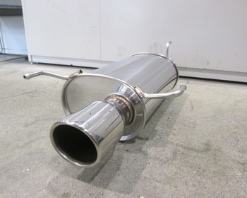 Fujitsubo - Muffler for Estima ( CR30/40)