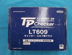 Unknown - Light track TP checker (for 6 wheels)